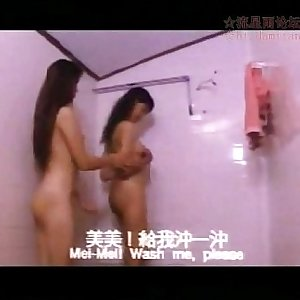 Erotic Journey  [MFSoftcoremovie:allhotmovie.blogspot.com] -1